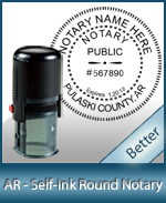 An affordable round self-inking notary stamp for Arkansas can be purchased quickly right here.
